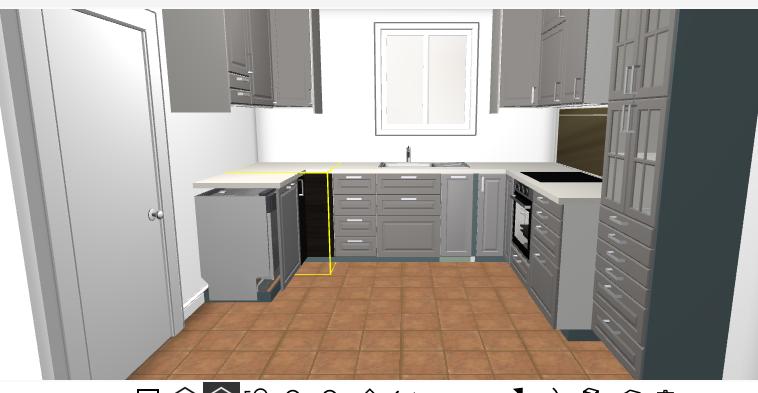 Vide sanitaire cuisine ikea 13 messages - Vide sanitaire meuble cuisine ...