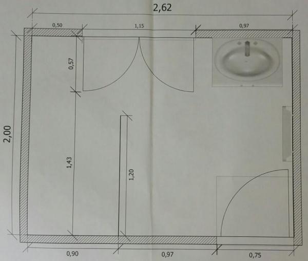 r novation douche de plain pied. Black Bedroom Furniture Sets. Home Design Ideas